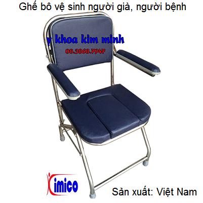 Ghế bô vệ sinh người già, người bệnh sản xuất Việt Nam - Y Khoa Kim Minh