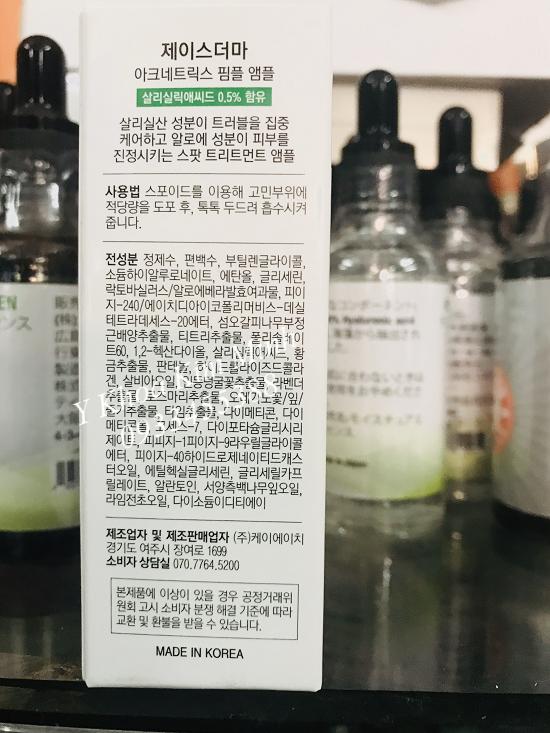 JsDerma Pimple Ampoule Acnetrix 15ml Korea - Y khoa Kim Minh 0933455388