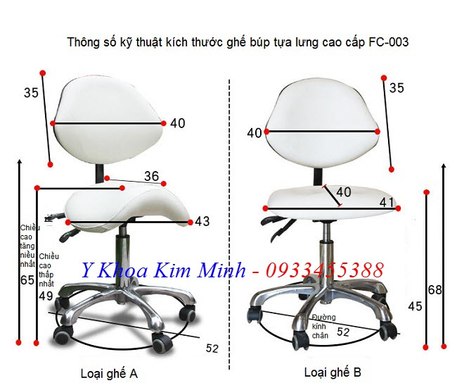 Thông số kỹ thuật của ghế búp thẩm mỹ spa có tựa lưng FC-003 cao cấp - Y Khoa Kim Minh