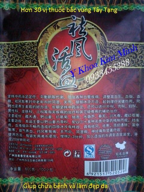 Tính năng công dụng của bột thuốc bắc Tây Tạng ngâm chân thải độc chữa bệnh - Y khoa Kim Minh