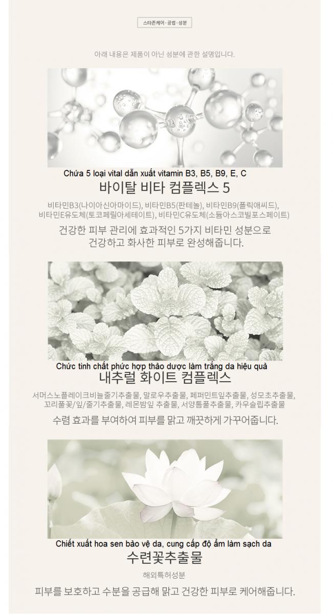 Tính năng làm trắng da của huyết thanh Gen 5 Brightening Ampoule Hàn Quốc - Y khoa Kim Minh